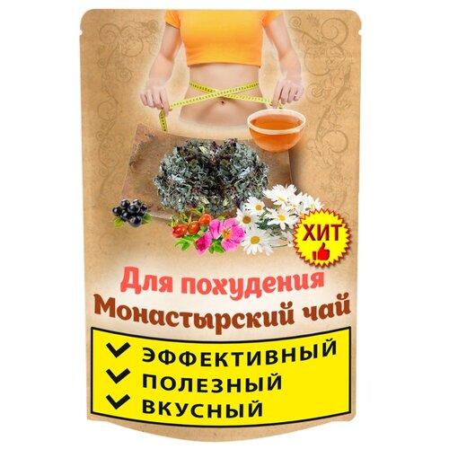 Чай травяной Беловодье Монастырский чай для похудения, 300 г