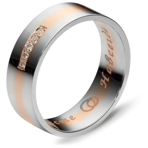 Эстет Кольцо с 5 бриллиантами из комбинированного золота 01О660079, размер 17 фото