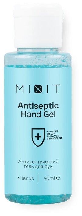 Антисептический гель для рук Mixit Antiseptic Hand Gel