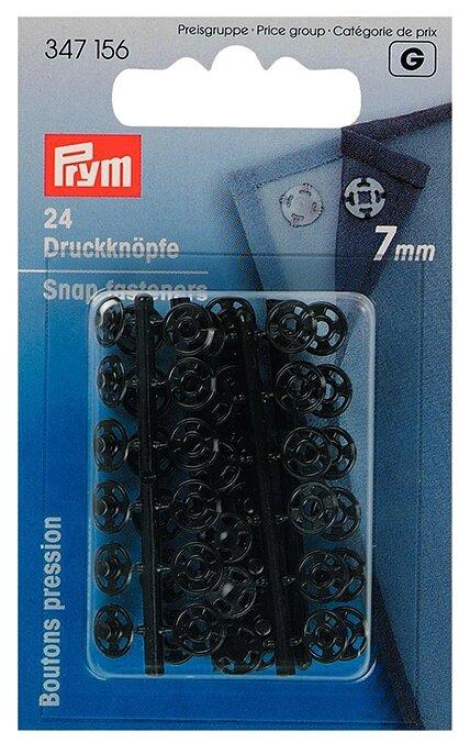 Prym Кнопки пришивные (347155, 347156), 7 мм, 24 шт.