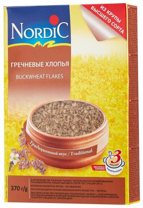 Nordic Хлопья гречневые, 370 г
