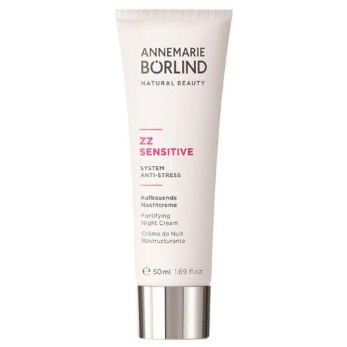 Annemarie Borlind ZZ Sensitive Fortifying Night Cream Крем ночной Укрепляющий для лица, 50 мл недорого