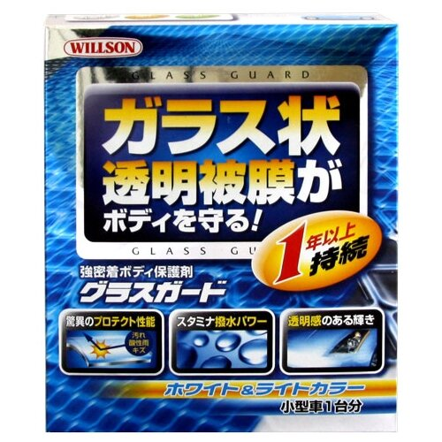 Willson жидкое стекло для кузова Body Glass Guard WS-01237, 0.11 л