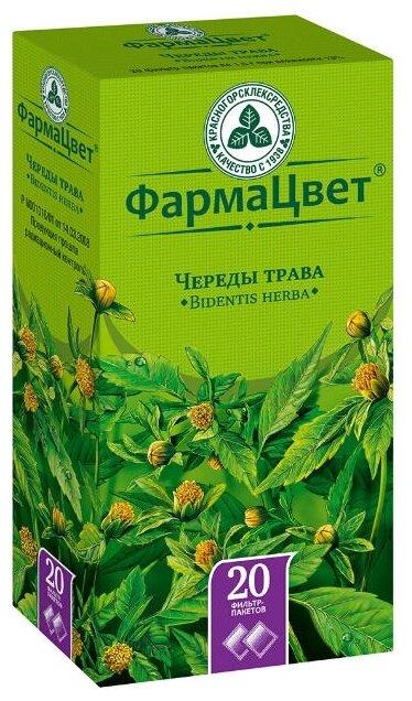 Красногорсклексредства трава ФармаЦвет Череды ф/п 1,5 г №20