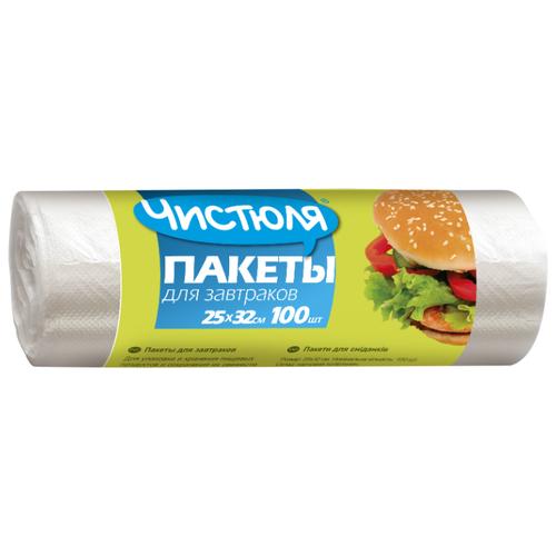 Пакеты для хранения продуктов Чистюля , 32 см х 25 см, 100 шт, прозрачный пакеты бумажные lefard елка 512 526 32 х 26 х 12 см 12 шт