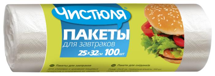 Стоит ли покупать Пакеты для хранения продуктов Чистюля , 32 см х 25 см, 100 шт, прозрачный - 8 отзывов на Яндекс.Маркете