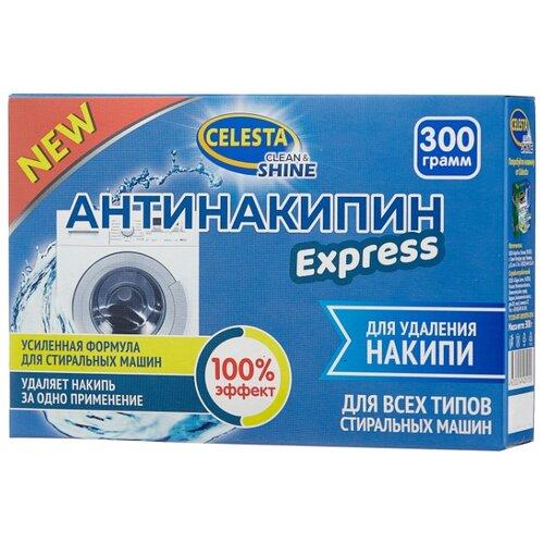 Celesta Антинакипин Express 300 г