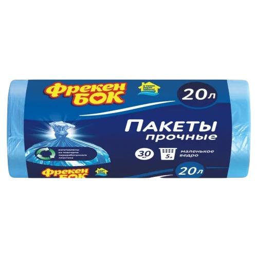 Мешки для мусора Фрекен БОК прочные маленькое ведро 20 л (30 шт.) синий