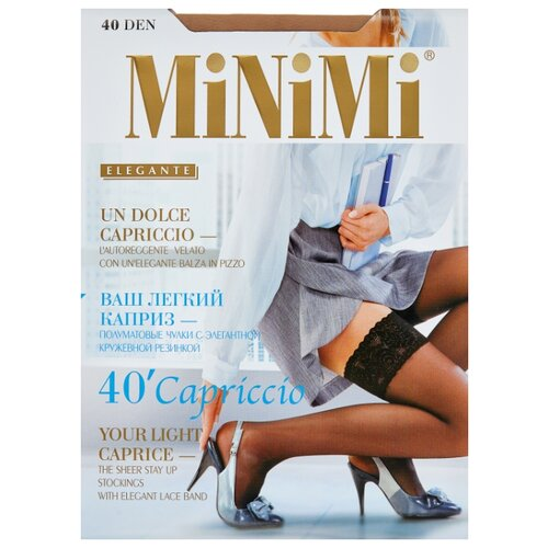 цена Чулки MiNiMi Capriccio 40 den, размер 2-S/M, caramello (бежевый) онлайн в 2017 году