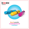 Kotex тампоны Mini