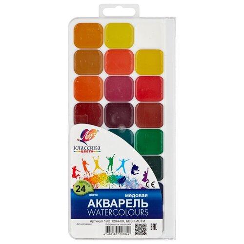 Луч Акварельные краски Классика 24 цвета, без кисти (19С 1294-08) набор пластилина луч классика 24 цвета