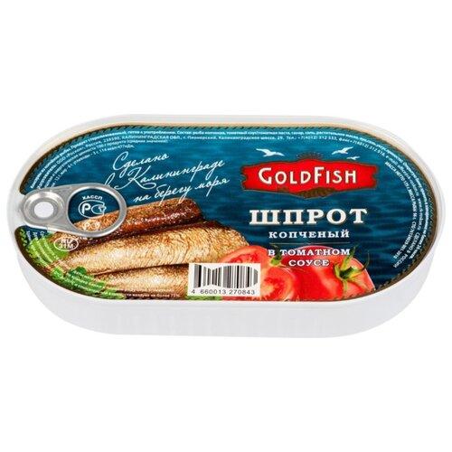 GoldFish Шпроты копченые в томатном соусе, 175 г