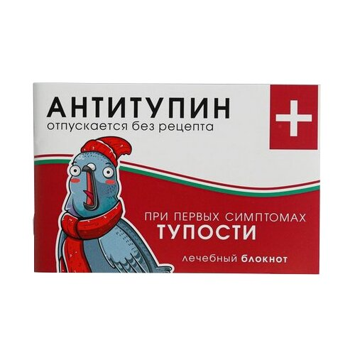 Купить Блокнот ArtFox Антитупин, 32 листа (4947022), Блокноты
