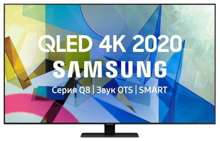 """Телевизор QLED Samsung QE55Q87TAU 55"""" (2020)"""