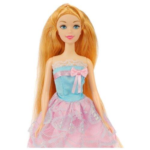 Купить Игровой набор Модница 30 см BLD167, Shantou Gepai, Куклы и пупсы