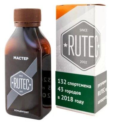 RUTEC МАСТЕР (M-10-75/75)