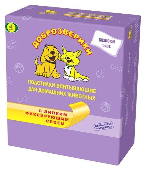 Пеленки для собак впитывающие Доброзверики ЛС90 90х60