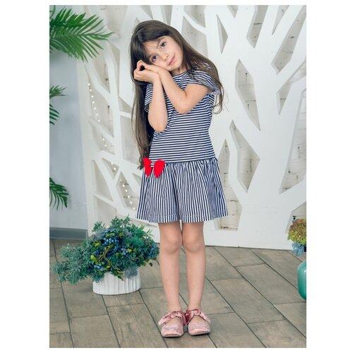 Платье Дашенька размер 86, темно-синий
