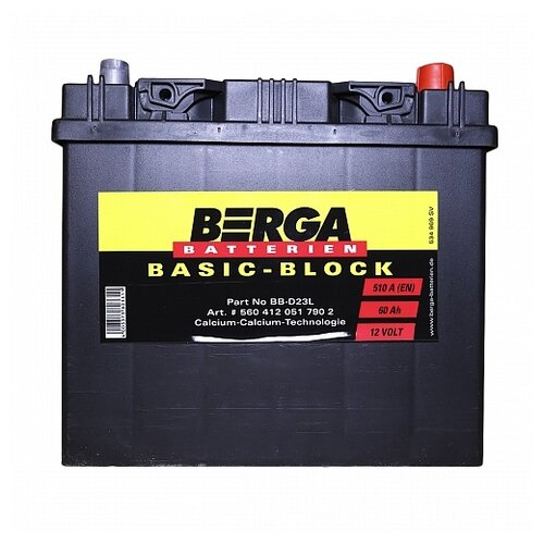 Аккумулятор Berga BB-D23L