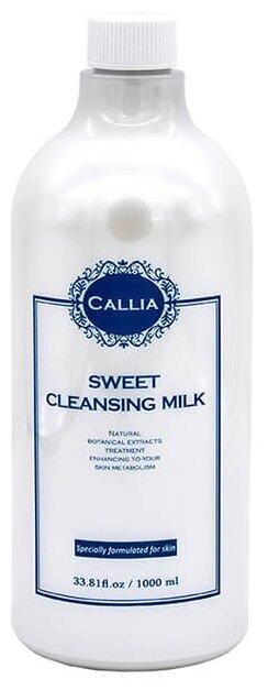 Callia очищающее молочко для снятия макияжа Sweet Cleansing