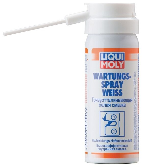 Смазка LIQUI MOLY Wartungs-Spray weiss 0.05 л