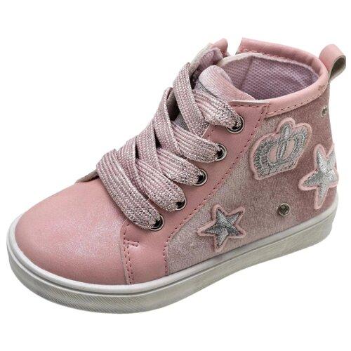 Ботинки Chicco размер 23, розовый ботинки chicco размер 21 синий