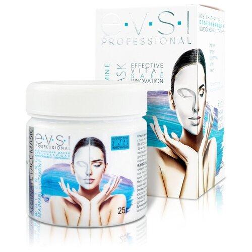 EVSI Premium Альгинатная Отбеливающая Морской жемчуг + Витамин Е маска, 25 г недорого