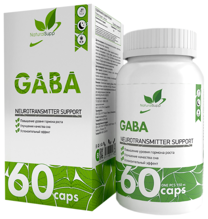 GABA (ГАМК 500 мг) NaturalSupp ГАБА 60 капс. — купить по выгодной цене на Яндекс.Маркете