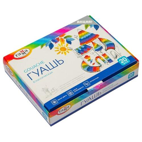 Купить ГАММА Гуашь Классическая 20 цветов х 20 мл (22103020), Краски