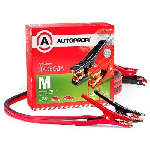 Пусковые провода AUTOPROFI AP/BC-2000 M, 230А, 2.5 м