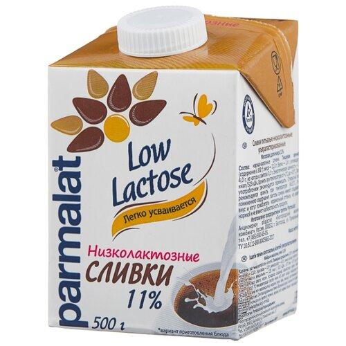Сливки Parmalat ультрапастеризованные Low Lactose 11%, 500 г