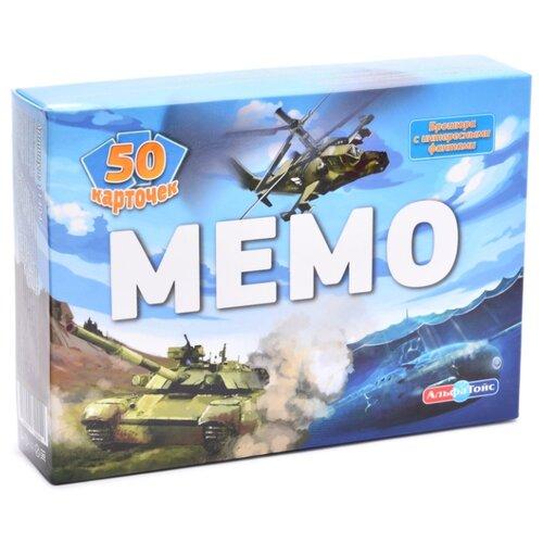 Купить Настольная игра Альфа Тойс Мемо Военная техника, Настольные игры