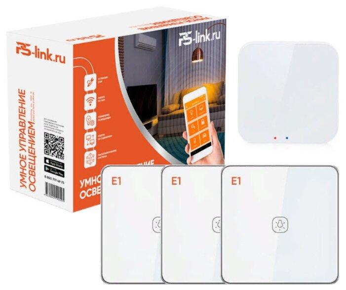 Комплект умного дома PS-Link Освещение для квартиры-студии PS-2301