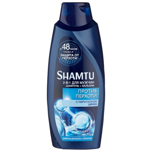 Shamtu шампунь до 48 часов ухода и защита от перхоти 2 в 1 для мужчин с пиритионом цинка, 650 мл