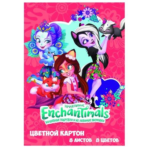 Цветной картон Enchantimals CENTRUM, 29.3х20.5 см, 8 л., 8 цв. action картон action бабочки цветной а4 8 цв 8 л