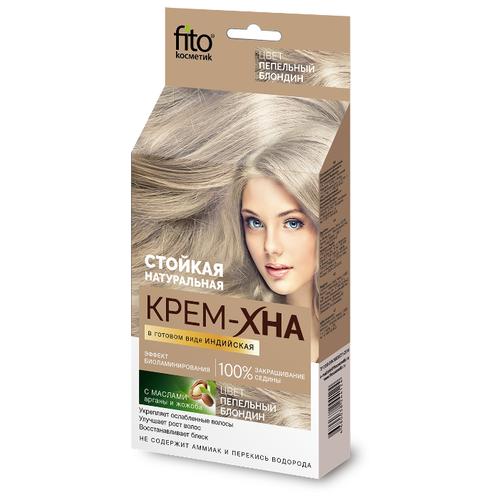 Хна Fito косметик Индийская в готовом виде Пепельный блондин, 50 мл fito color