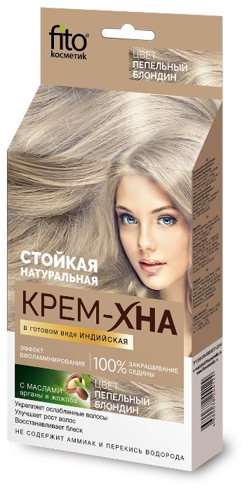 Хна Fito косметик Индийская в готовом... — купить по выгодной цене на Яндекс.Маркете