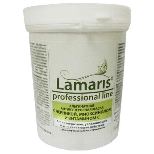 Фото - Lamaris Альгинатная антикуперозная маска с черникой миоксинолом и витамином С, 180 г альгинатная маска ellevon с витамином с 1000гр