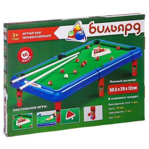 Купить Play Smart Бильярд (2262), Настольный футбол, хоккей, бильярд