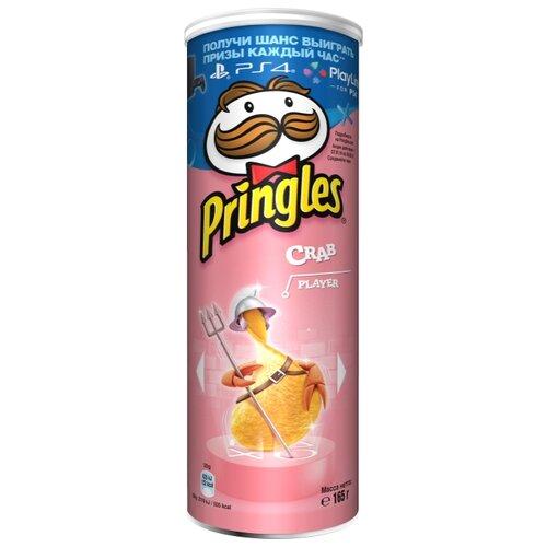 Чипсы Pringles картофельные Crab, 165 г