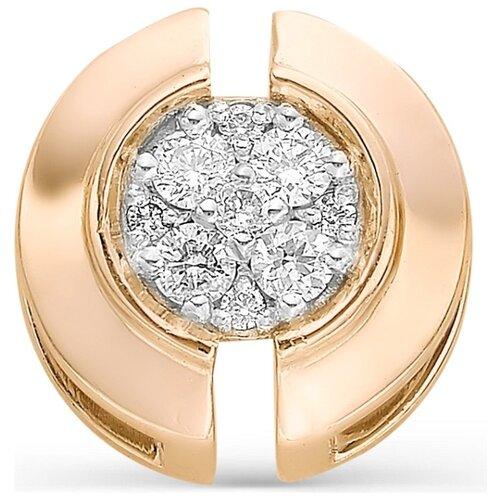 АЛЬКОР Подвеска с 9 бриллиантами из красного золота 3657-100