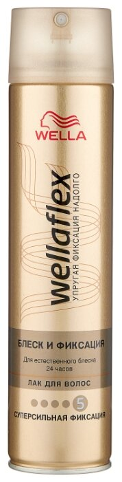 Wella Лак для волос Wellaflex Блеск и фиксация суперсильной фиксации, экстрасильная фиксация