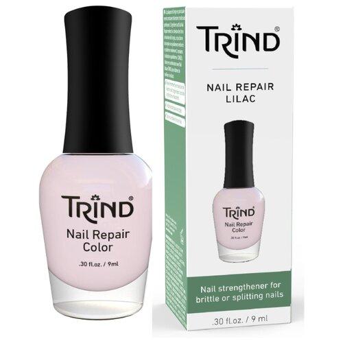 Средство для ухода Trind Nail Repair Color, 9 мл, лиловый  - Купить