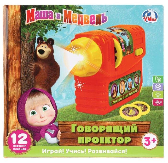 Диапроектор Умка Маша и медведь (FDE005-R6)