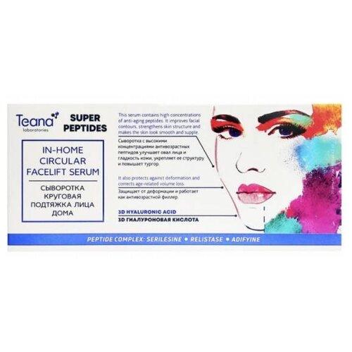 Teana Super peptides Сыворотка для лица Круговая подтяжка лица дома, 2 мл (10 шт.) сыворотка скульптор для лица teana n3 эликсир молодости 10х2 мл