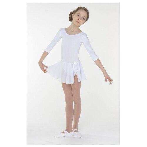 Купить Купальник Belkina размер 40, белый, Купальники и плавки