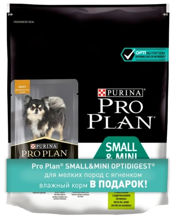 Корм для собак Pro Plan Optidigest