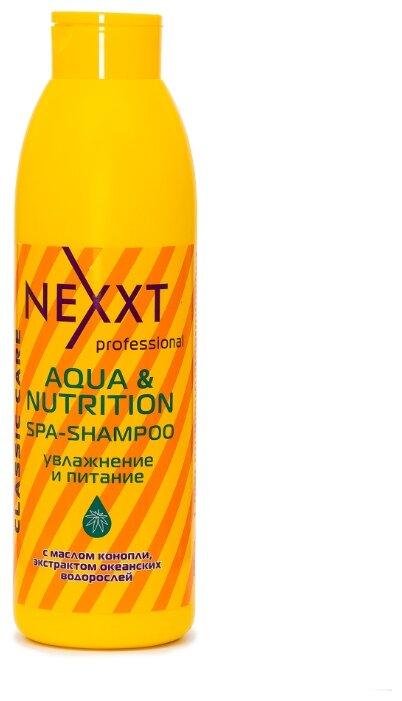 NEXXT спа шампунь Professional Classic Care Aqua