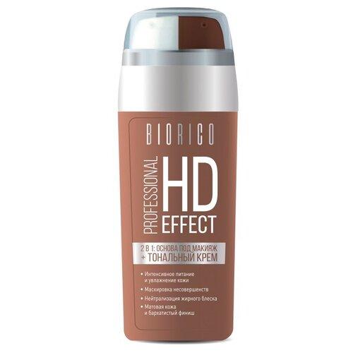 Biorico Тональный крем All In One. Professional HD Effect, 30 мл, оттенок: 1