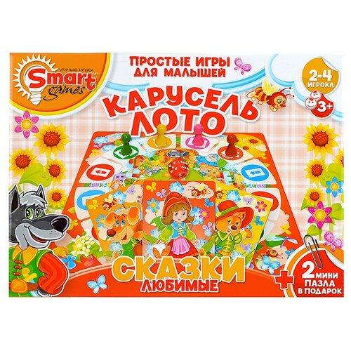 Купить Настольная игра Smart Games Карусель-Лото. Любимые сказки, Настольные игры